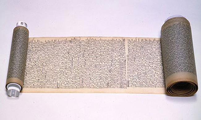 Jack Kerouac - On the Road manuscript scroll