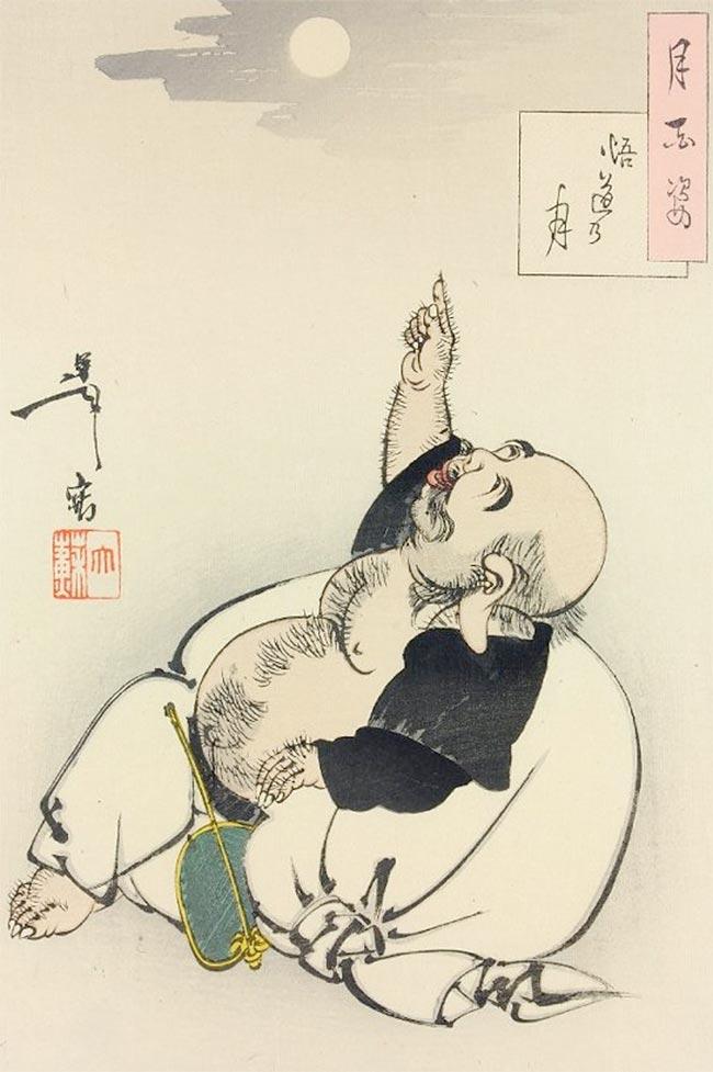 Hui-neng (638-713)