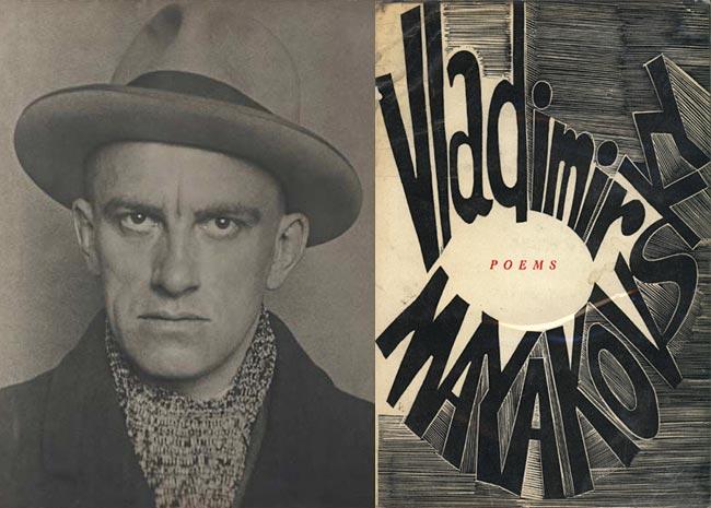 Vladimir Mayakovsky - portrait - book