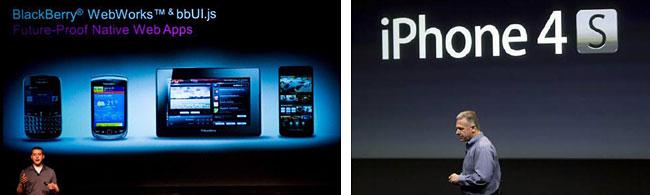 BlackBerry vs iPhone presentations